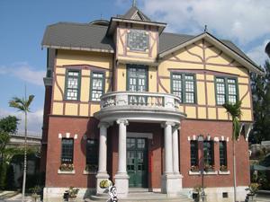 Taipei Story House (formerly Yuanshan Villa)